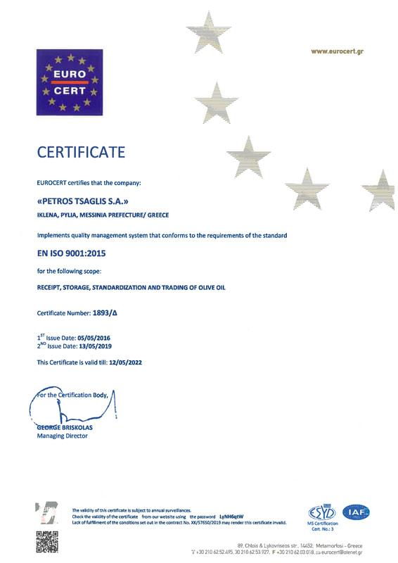 Tsaglis Extra Virgin Olive Oil - Kalamata - ISO 9001 2015